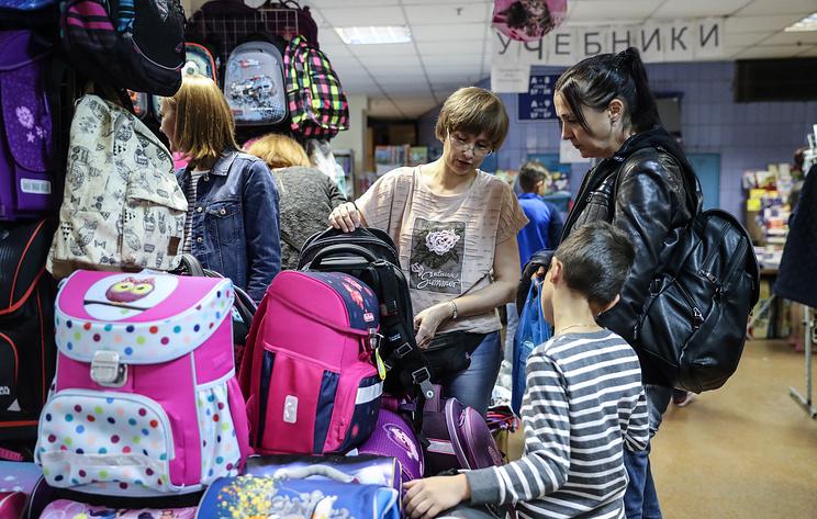 Роскачество поведало окритериях при выборе школьных рюкзаков