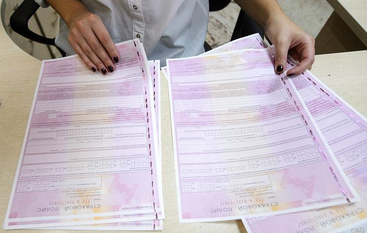 ЦБРФ изменил порядок заключения электронного контракта ОСАГО