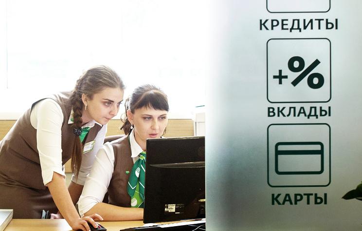Кредитные баллы. Зачем россиянам присвоят персональный рейтинг?