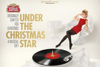 Фото www.stellaartois.com