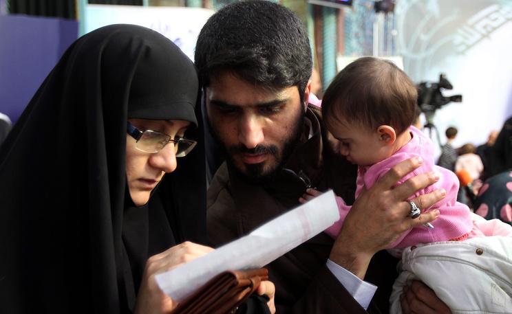Одна из иранских семей. Фото ЕРА/ИТАР-ТАСС