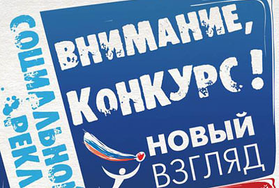 Коллаж moi-portal.ru