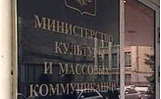 Фото www.www.bcetyt.ru