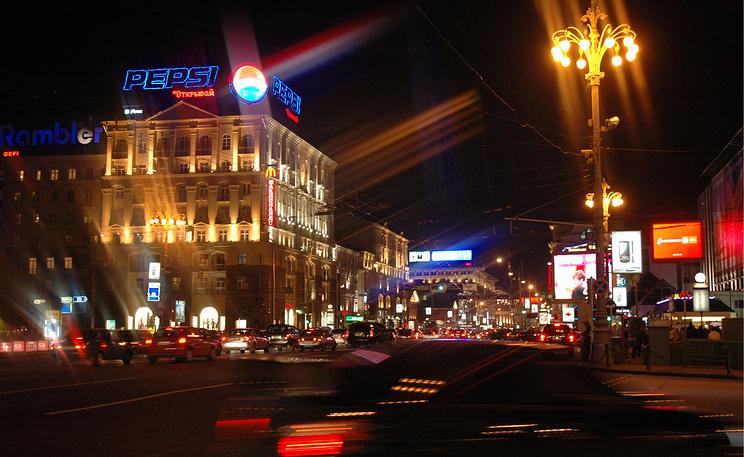 Ночная Москва. Фото ИТАР-ТАСС