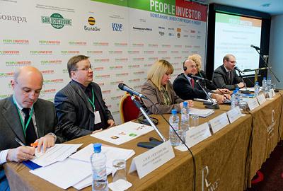 Пленарное заседание Международного форума People Investor 2011 (фото www.peopleinvestor.ru)