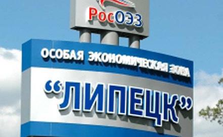 Фото www.lipetsktime.ru