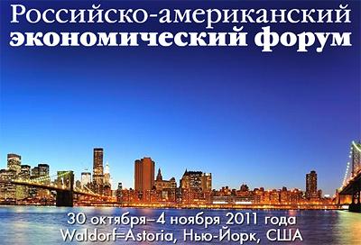 Фото www.conf.rbc.ru