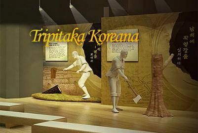 Фото www.tripitaka2011.com