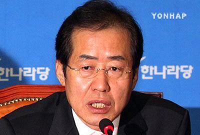 Фото www.world.kbs.co.kr