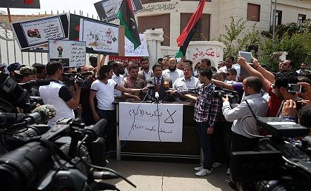 Демонстрации в Триполи. Фото EPA/ИТАР-ТАСС