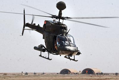 Фото www.bemil.chosun.com