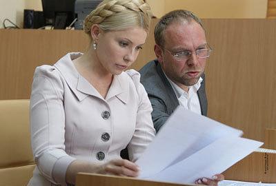 Фото www.ukrgazeta.cz