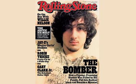 Фото со страницы Rolling Stone в Facebook