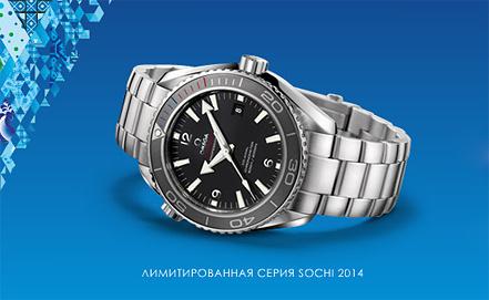 Фото www.omegawatches.com