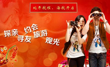 Фото www.hnair.com