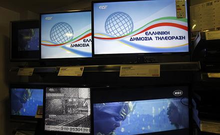 Новое Общественное телевидение Греции. Фото из архива EPA/ИТАР-ТАСС