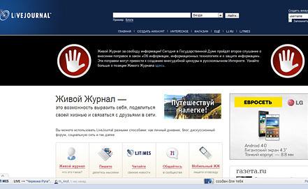 Скриншот www.livejournal.com