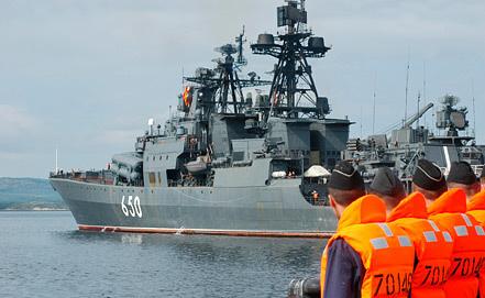 """БПК """"Адмирал Чабаненко"""". Фото ИТАР-ТАСС"""