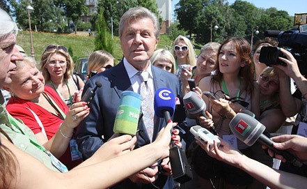 Фото www.festival.vitebsk.by