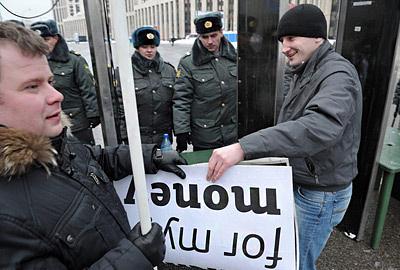 Фото www.ridus.ru