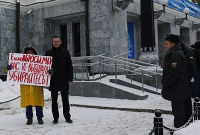 Фото www.samara.spravedlivo.ru