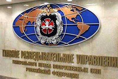 Фото www.upmonitor.ru
