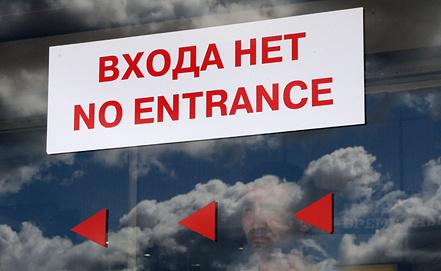 Шереметьево. Фото ИТАР-ТАСС