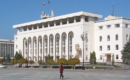 Дом правительства Дагестана. Фото ИТАР-ТАСС/Сергей Расулов