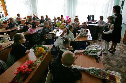 Фото ИТАР-ТАСС/ Смирнов Владимир