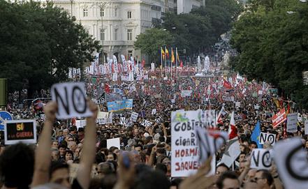 Мадрид. Фото EPA/ИТАР-ТАСС