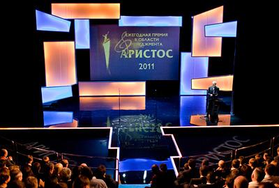 Фото www.aristos2011.ru
