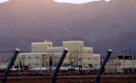 Завод по обогащению урана в Иране. Фото EPA/ИТАР-ТАСС