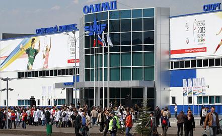 Объекты Универсиады-2013 в Казани (фото ИТАР-ТАСС)