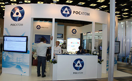 Фото www.rosatom.ru