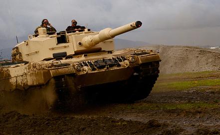 Фото www.sipri.org