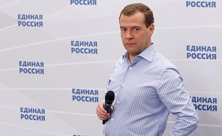 Фото ИТАР-ТАСС/ Дмитрий Астахов