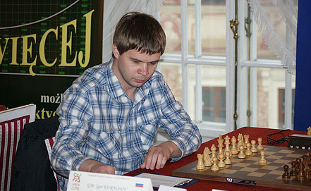 Фото wikimedia.org/ Michal Miroslaw
