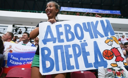Фото ИТАР-ТАСС/Георгий Андреев