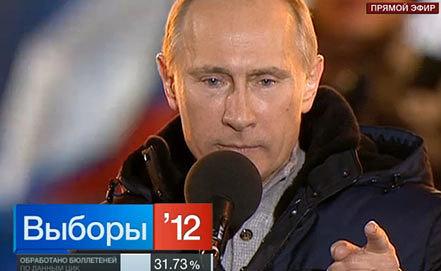Стоп-кадр Россия-24