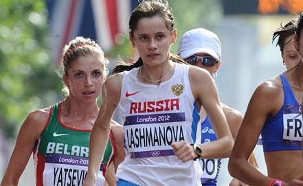 Елена Лашманова. Фото EPA/ИТАР-ТАСС
