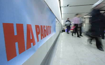 Фото ИТАР-ТАСС/ Марина Лысцева