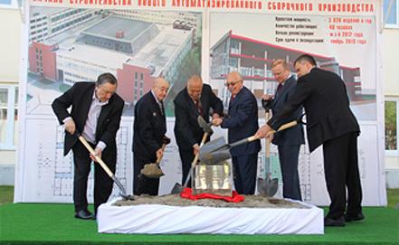 Фото www.uomz.ru