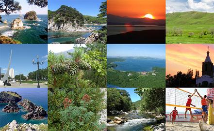 Фото www.invest-in-primorye.com