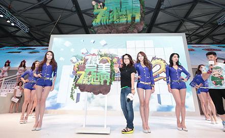 Фото компании Beijing Perfect World Co., Ltd.