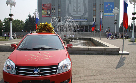 Photo www.kemoblast.ru