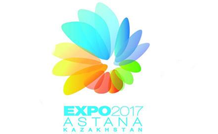 Фото www.expo2017astana.com