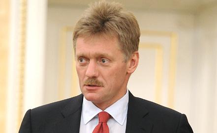 Дмитрий Песков. Фото ИТАР-ТАСС