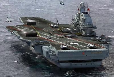 Фото www.strategypage.com