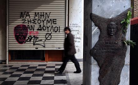 """Жители Афин против мер жесткой экономии. Надпись на стене: """"Мы не должны жить как рабы""""/ Фото EPA/ИТАР-ТАСС"""