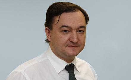 Сергей Магнитский. Фото ИТАР-ТАСС/Hermitage Capital